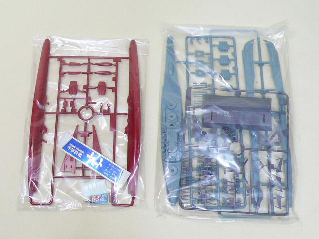 P00023 バンダイ 宇宙戦艦ヤマト 昭和レトロ 模型プラモデル_画像5