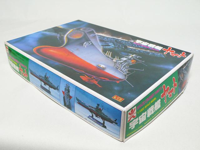 P00023 バンダイ 宇宙戦艦ヤマト 昭和レトロ 模型プラモデル_画像3