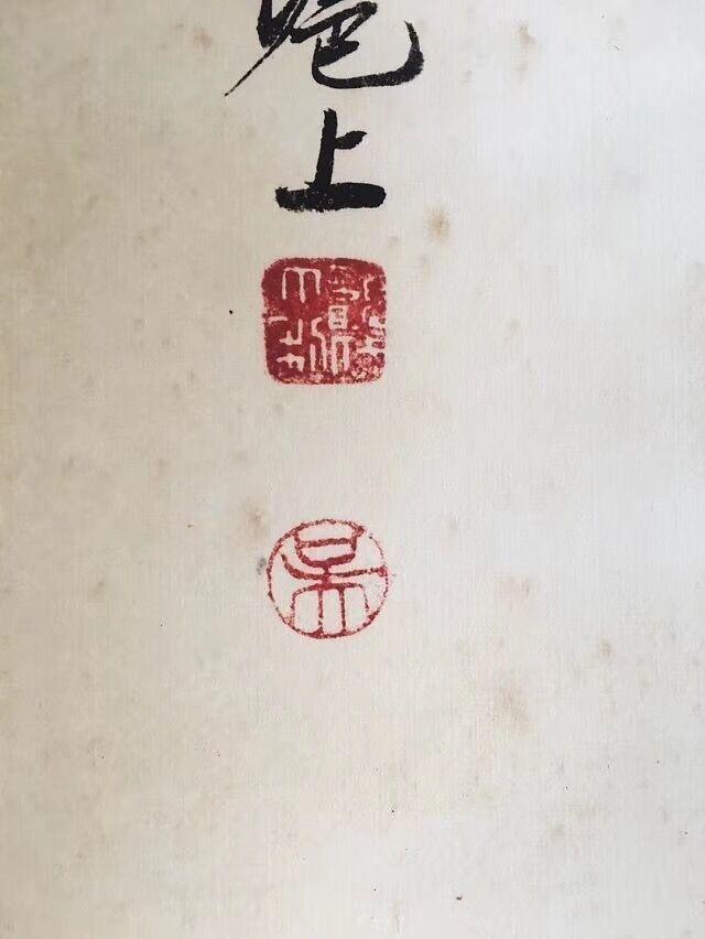 中国美術 中国清代 著名 画家 呉観岱 「鶏竹図」 掛け軸 珍品 收藏品 _画像6