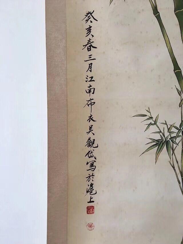 中国美術 中国清代 著名 画家 呉観岱 「鶏竹図」 掛け軸 珍品 收藏品 _画像3