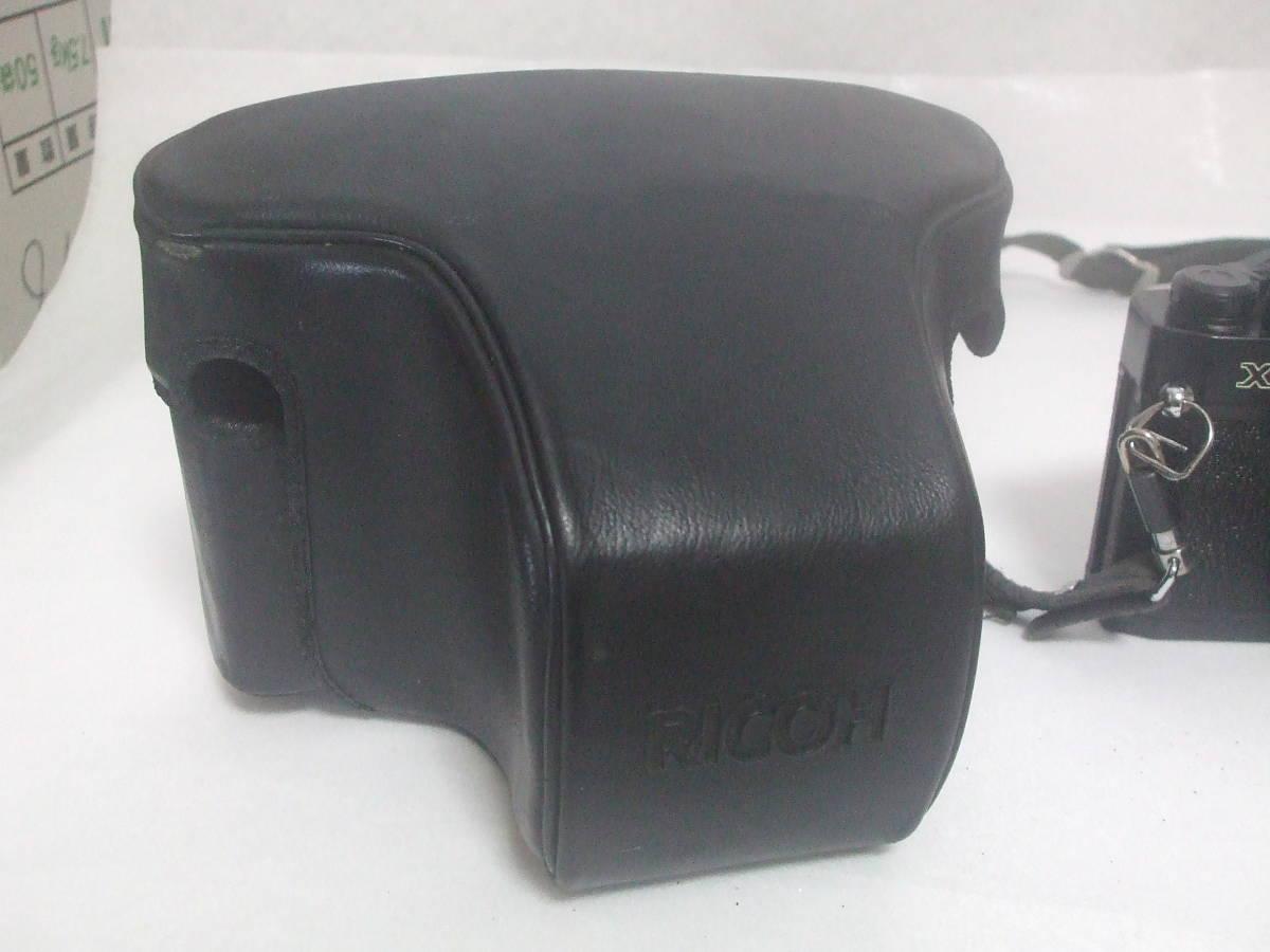 リコー RICOH XR500 XR RIKENON 1:2 50mm フィルムカメラ ジャンク品扱い_画像3