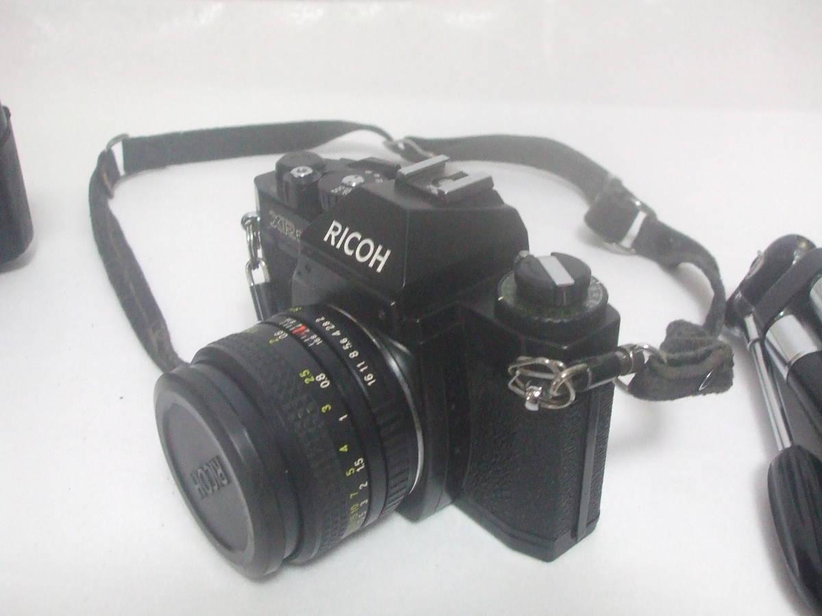リコー RICOH XR500 XR RIKENON 1:2 50mm フィルムカメラ ジャンク品扱い_画像5
