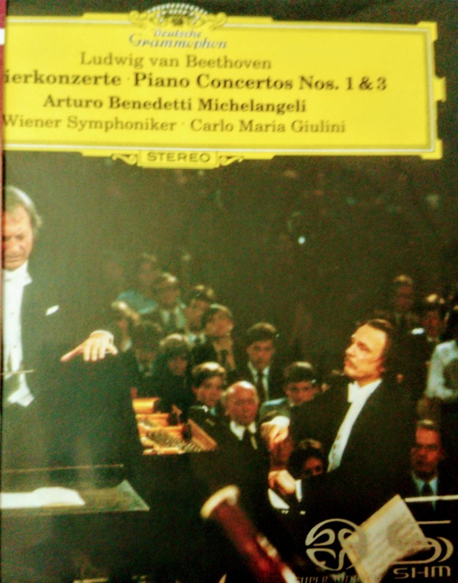 新品SACDミケランジェリ&ジュリーニ/ベートーヴェンPf協奏曲第1・3番(国内盤、新品、未開封品)