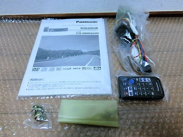 Panasonic CQ-DMR993D 1DINタイプのDVD/CD/MP3/MDLP 動作品・保証付 (No,2)_pic 3