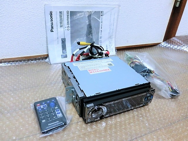 Panasonic CQ-DMR993D 1DINタイプのDVD/CD/MP3/MDLP 動作品・保証付 (No,2)_pic 7