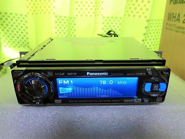 Panasonic CQ-DMR993D 1DINタイプのDVD/CD/MP3/MDLP 動作品・保証付 (No,2)_pic 8