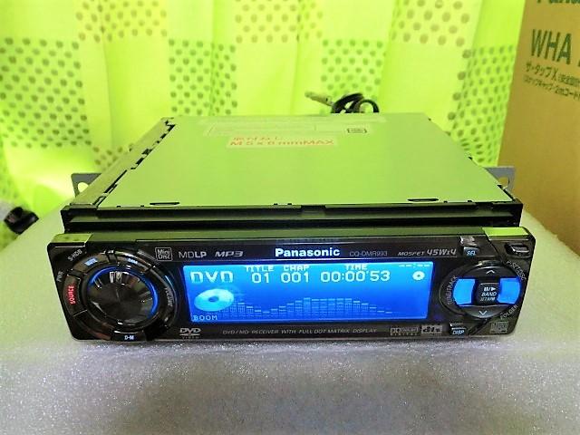 Panasonic CQ-DMR993D 1DINタイプのDVD/CD/MP3/MDLP 動作品・保証付 (No,2)_pic 10