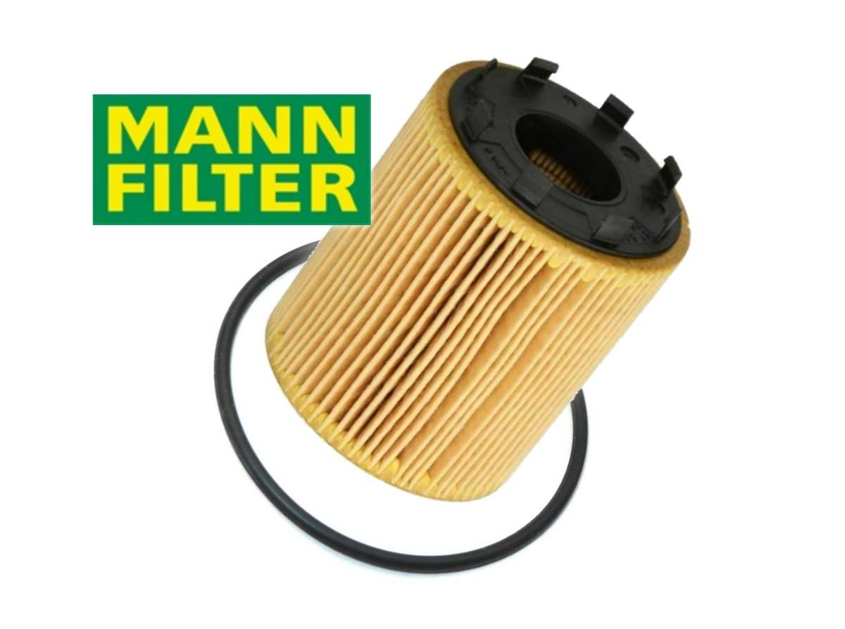エンジン オイルフィルター,オイル エレメント,パッキン/FIAT,フィアット,500,500X,ABA-31212, ABA-31214, ABA-33414_画像1