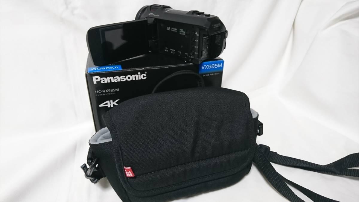 美品!おまけ付き!Panasonic デジタル 4K ビデオカメラ HC-VX985M 64GB内蔵 ブラック_画像8