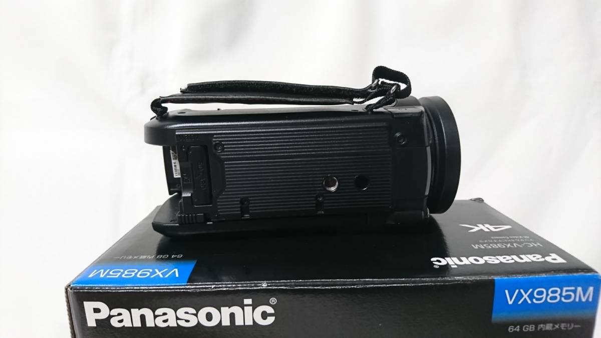 美品!おまけ付き!Panasonic デジタル 4K ビデオカメラ HC-VX985M 64GB内蔵 ブラック_画像6