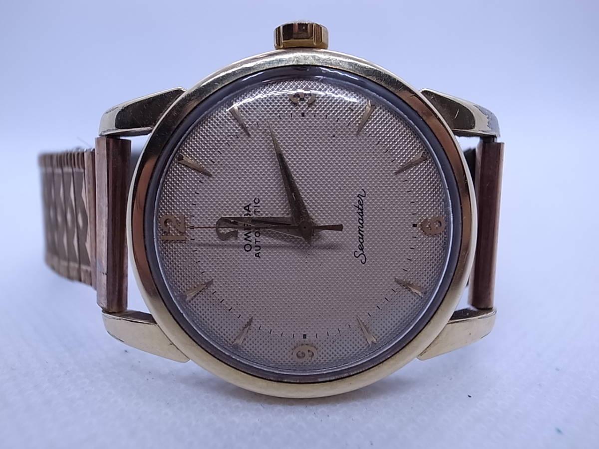 ◆◇OMEGA オメガ Seamaster シーマスター メンズ腕時計 自動巻き cal.501◇◆_画像1