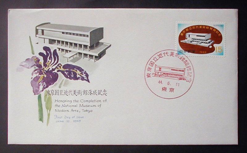 FDC 1969年(昭和44年)東京国立近代美術館開館記念 NCC 東京特印_画像1