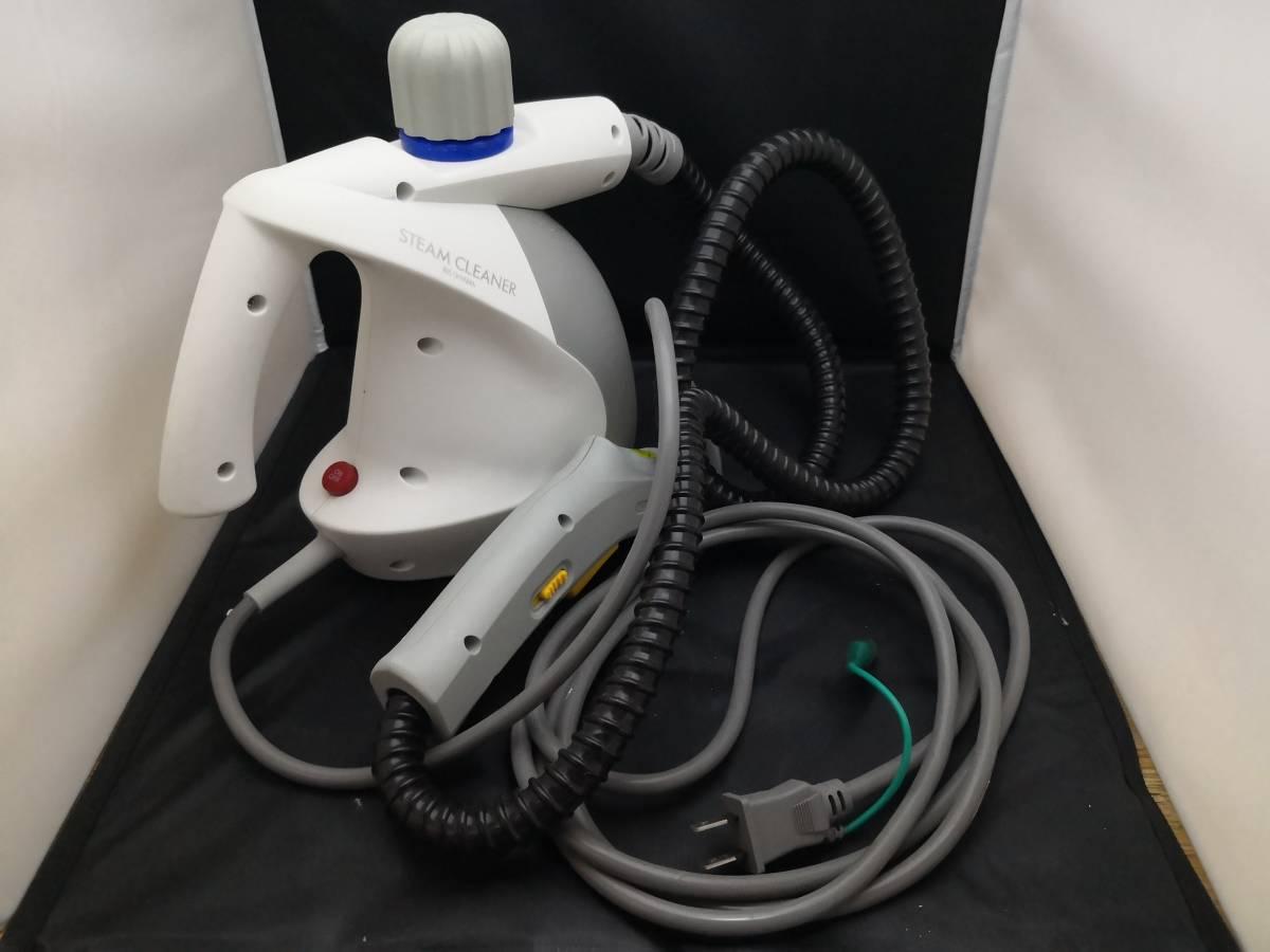 アイリスオーヤマ スチームクリーナー コンパクトタイプ STM-304W_画像2