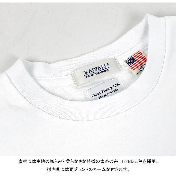 新品未使用!RADIALL × CHAOS FISHING CLUB 【L】コラボ Tシャツ ラディアル カオスフィッシングクラブ ホワイト 半袖_画像6