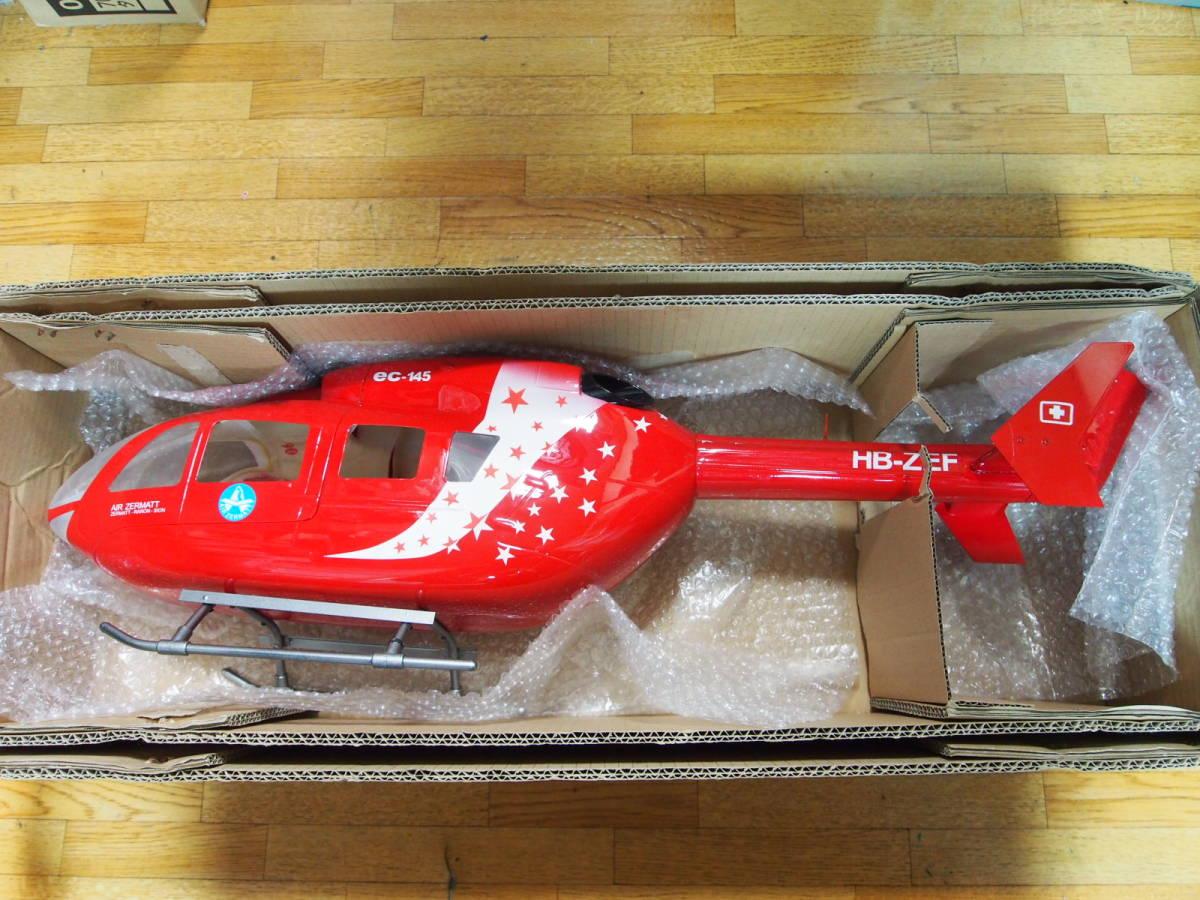 ROBAN JAPAN 450 Class EC145 Air Zermatt T-REX450 etc  dokta