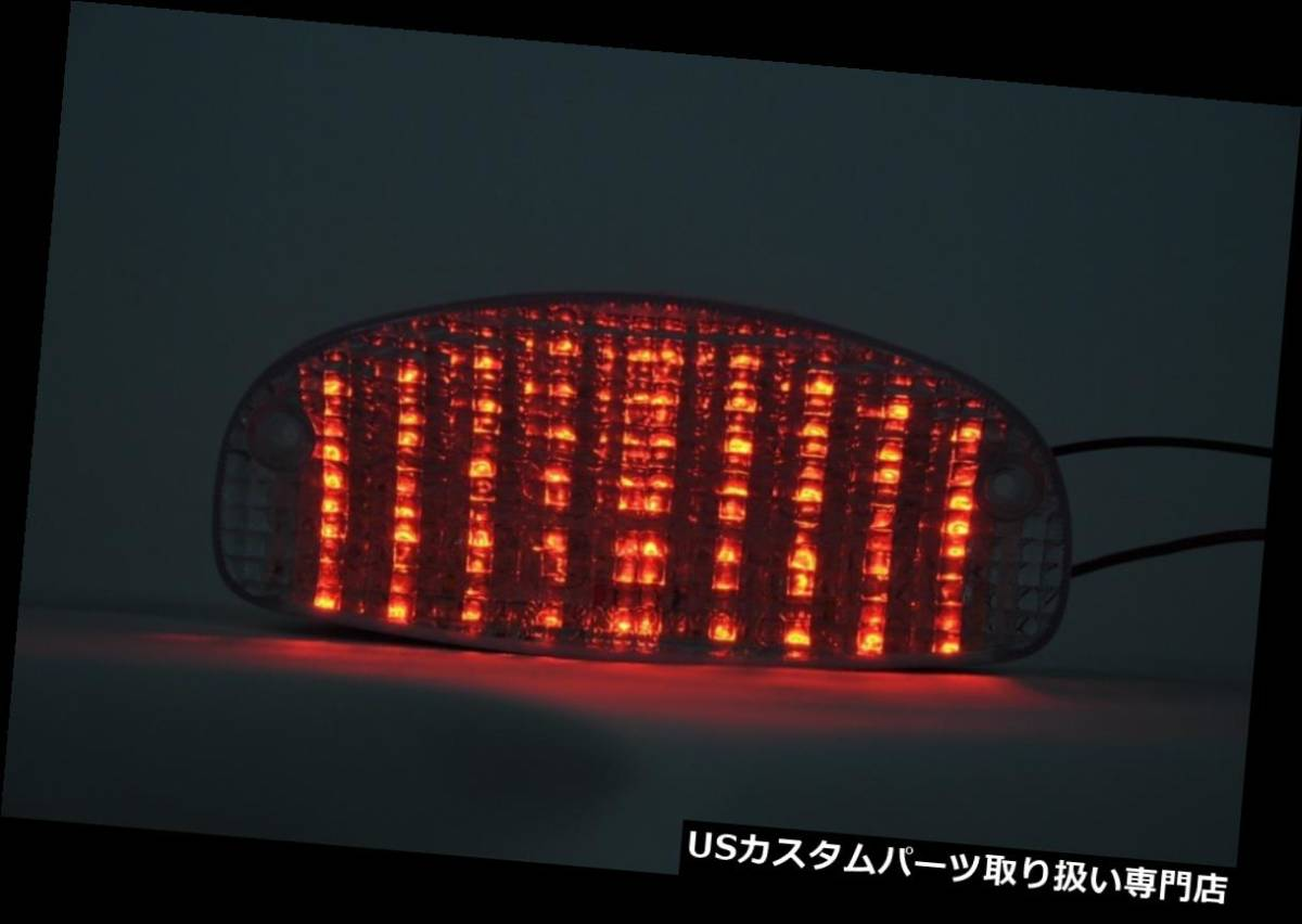 TZH-050-INT-S Top Zone Smoke Integrated Tail Light