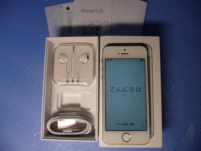 ★ 極美品 docomo iPhone 5s16GB ゴールード 判定 ○ ★