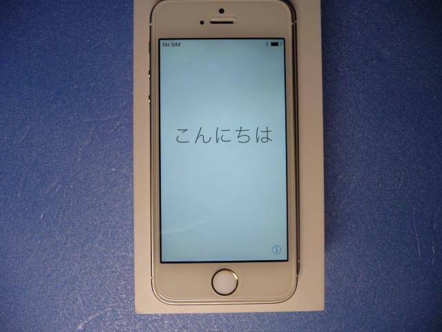 ★ 極美品 docomo iPhone 5s16GB ゴールード 判定 ○ ★_画像9
