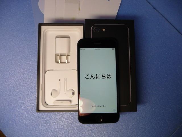 ★ 極美品 docomo iPhone 7 128GB ジェットブラック SIMフリー判定○★