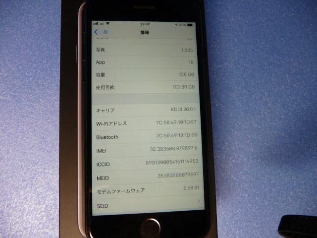 ★ 極美品 docomo iPhone 7 128GB ジェットブラック SIMフリー判定○★_画像2