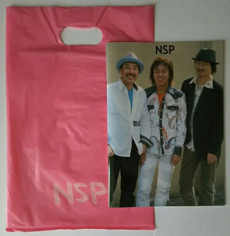 NSP 2005 コンサート ツアー パンフ N.S.P パンフレット 天野滋 中村貴之 平賀和人 あまのしげる リサイタル プログラム