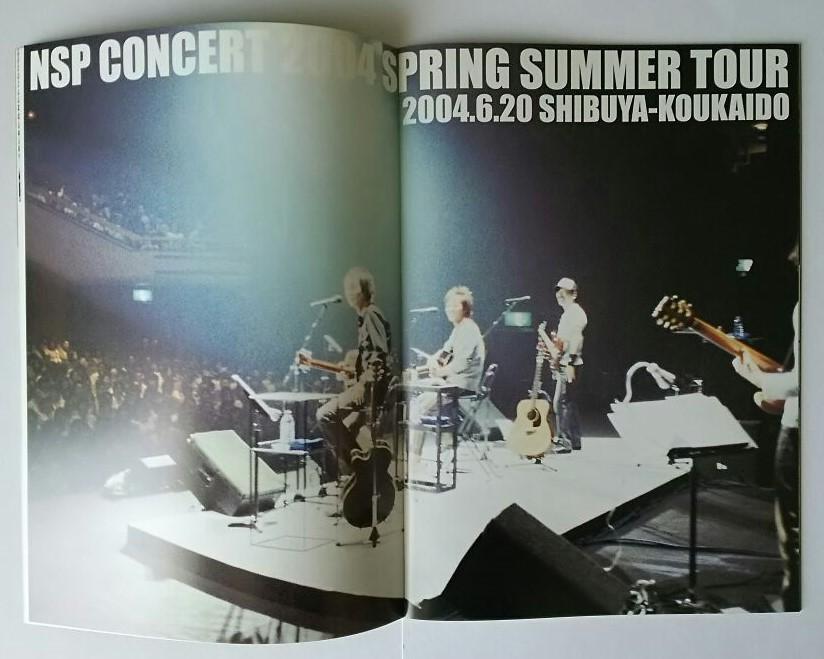 NSP 2005 コンサート ツアー パンフ N.S.P パンフレット 天野滋 中村貴之 平賀和人 あまのしげる リサイタル プログラム_画像5