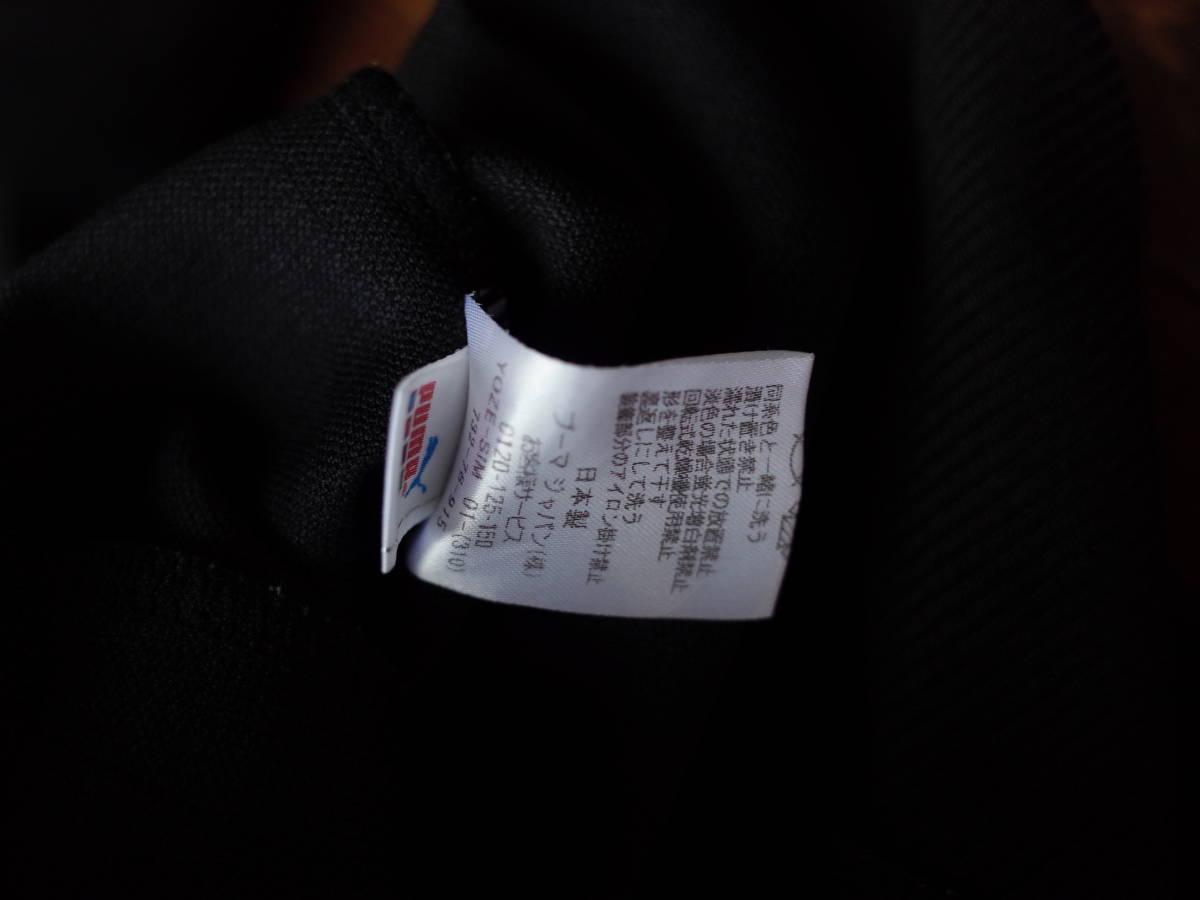 ★ PUMA プーマ 日本製 ジップアップ JKT ジャージ トラックジャケット 両腕 ロゴ レアデザイン 珍品 ブラック ジップアップ ★_画像9