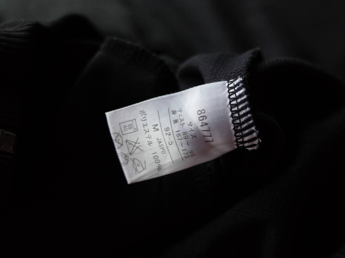 ★ PUMA プーマ 日本製 ジップアップ JKT ジャージ トラックジャケット 両腕 ロゴ レアデザイン 珍品 ブラック ジップアップ ★_画像10