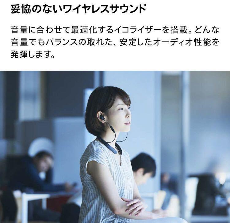 【極美品】 Bose QuietControl 30 wireless headphones ワイヤレスノイズキャンセリングイヤホン 付属品完備 ボーズ Bluetoothイヤフォン_画像2