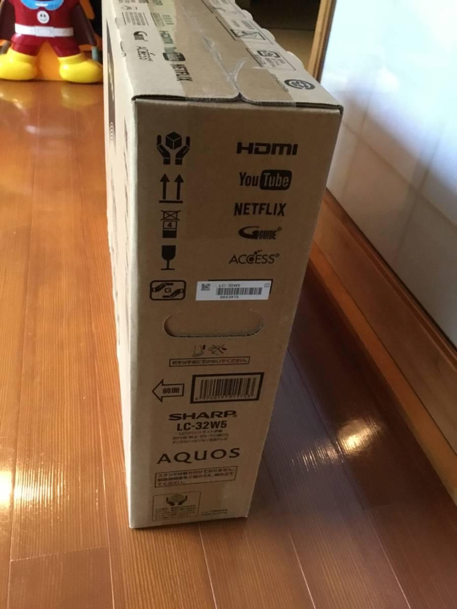 売切り★新品未使用★シャープ 32V型 液晶 テレビ AQUOS LC-32W5 「YouTube」ダイレクトキーを搭載_画像3