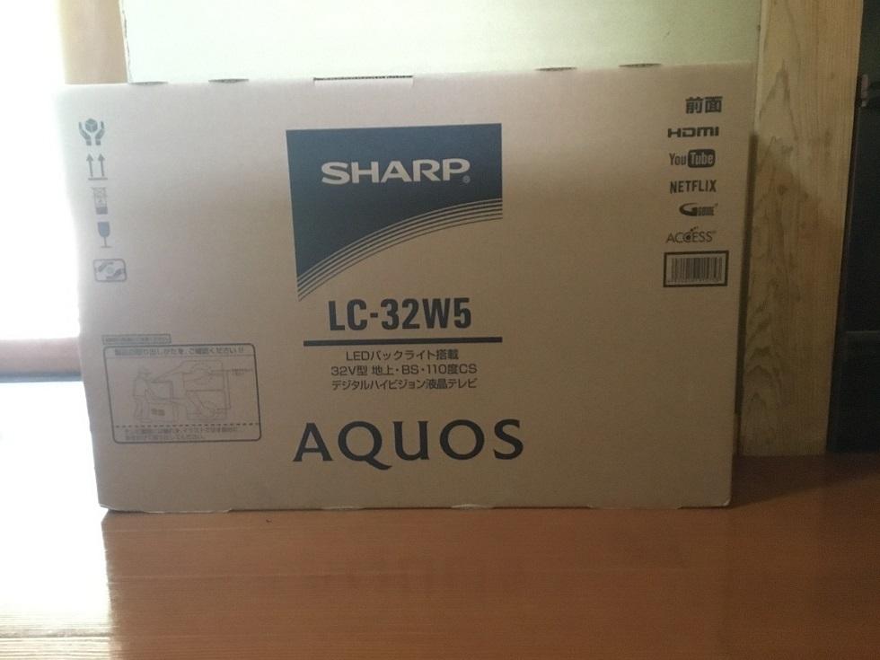 売切り★新品未使用★シャープ 32V型 液晶 テレビ AQUOS LC-32W5 「YouTube」ダイレクトキーを搭載