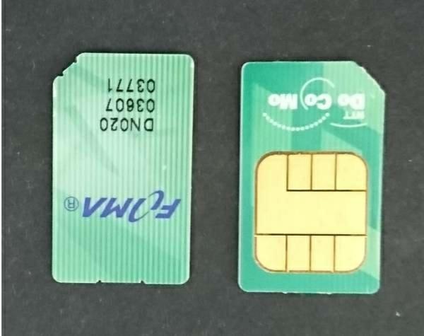 送料63円 DOCOMO SIM 解約済み/携帯電話用 SIMカード ドコモ ミニSIM(mini-SIM) 標準SIM 複数可 15mm×25mm アクティベーション どこも_表面+裏面(出品は1枚です)
