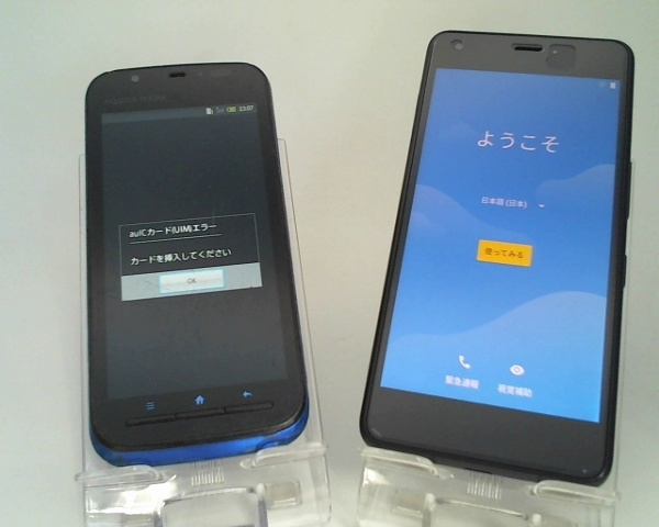 J37597/au/IS12SH/☆おまけ Y!mobile Android One S4(S4-KC)/ジャンク(t.y)