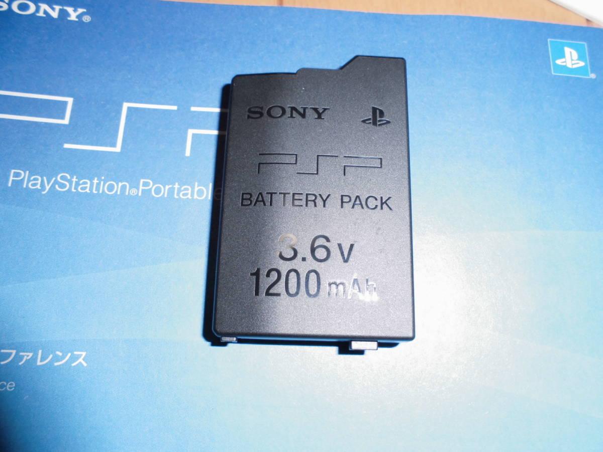 【中古】 PSP「プレイステーション・ポータブル」 ミスティック・シルバー (PSP-3000MS) + メモリー4GB + ケース付 【注意事項有り】_消耗具合は不明。