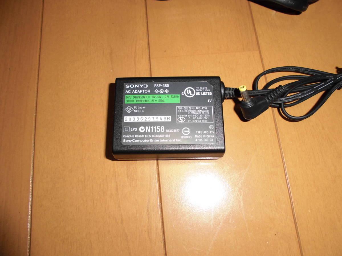 【中古】 PSP「プレイステーション・ポータブル」 ミスティック・シルバー (PSP-3000MS) + メモリー4GB + ケース付 【注意事項有り】_画像9