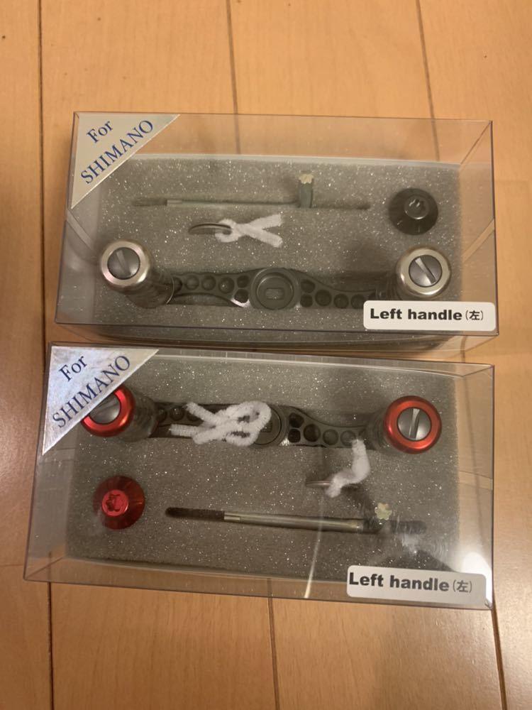 超美品 デプス deps ナックルアーム 2個セット シマノ 左ハンドル Left用