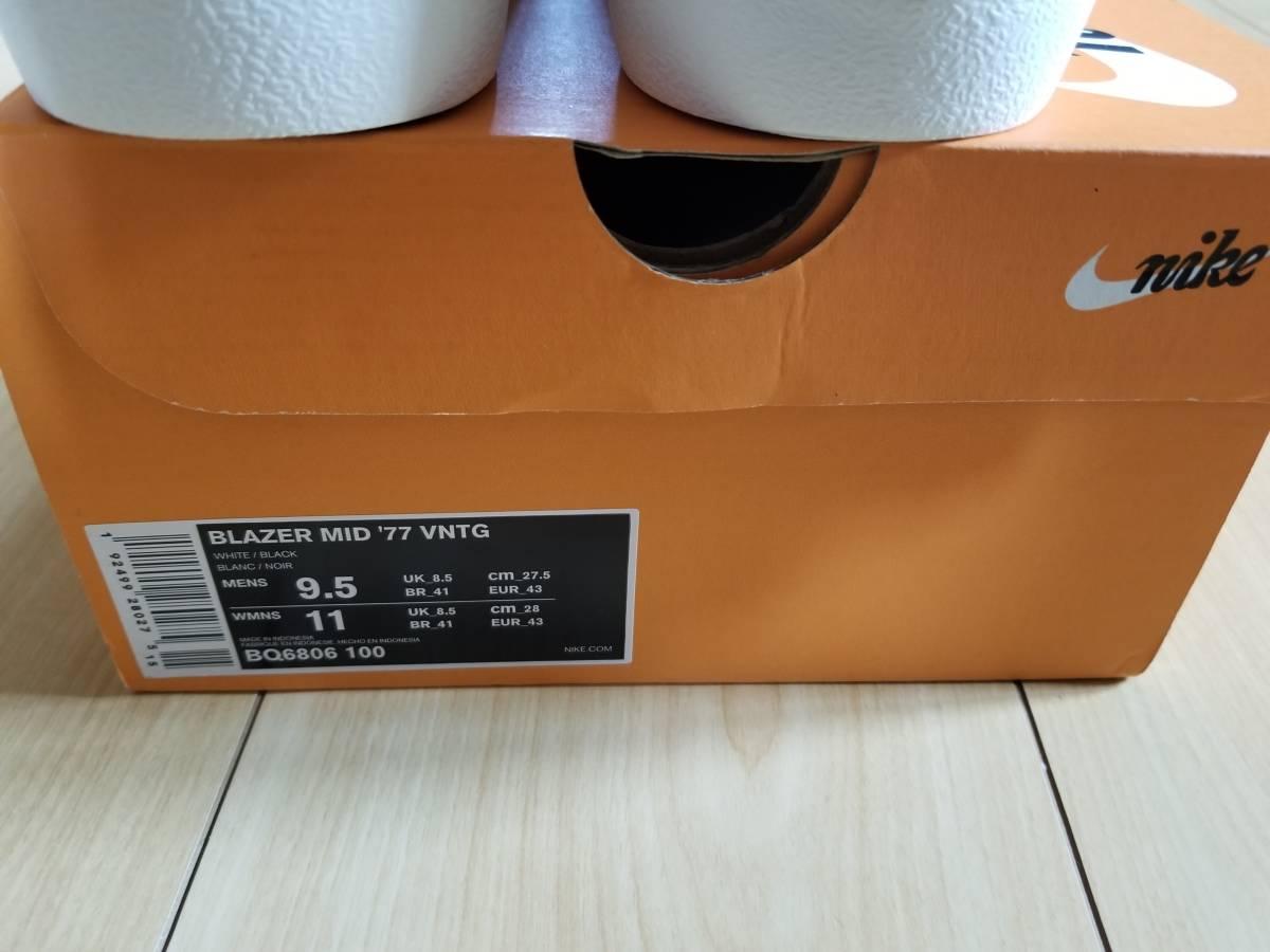 新品 正規 NIKE BLAZER MID 77 VINTAGE White/Black [US9.5/27.5cm] BQ6806-100/ナイキ/ブレーザー/ミッド/ホワイト/slamjam/国内未発売_画像9