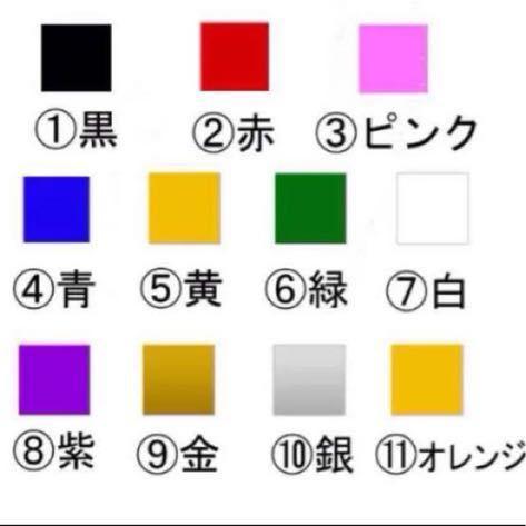 【送料無料】パピヨン ドラレコ ドライブレコーダー ステッカー 犬 車_画像2