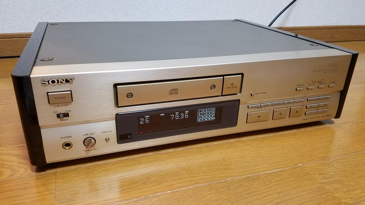 ジャンク SONY CDP-X555ES