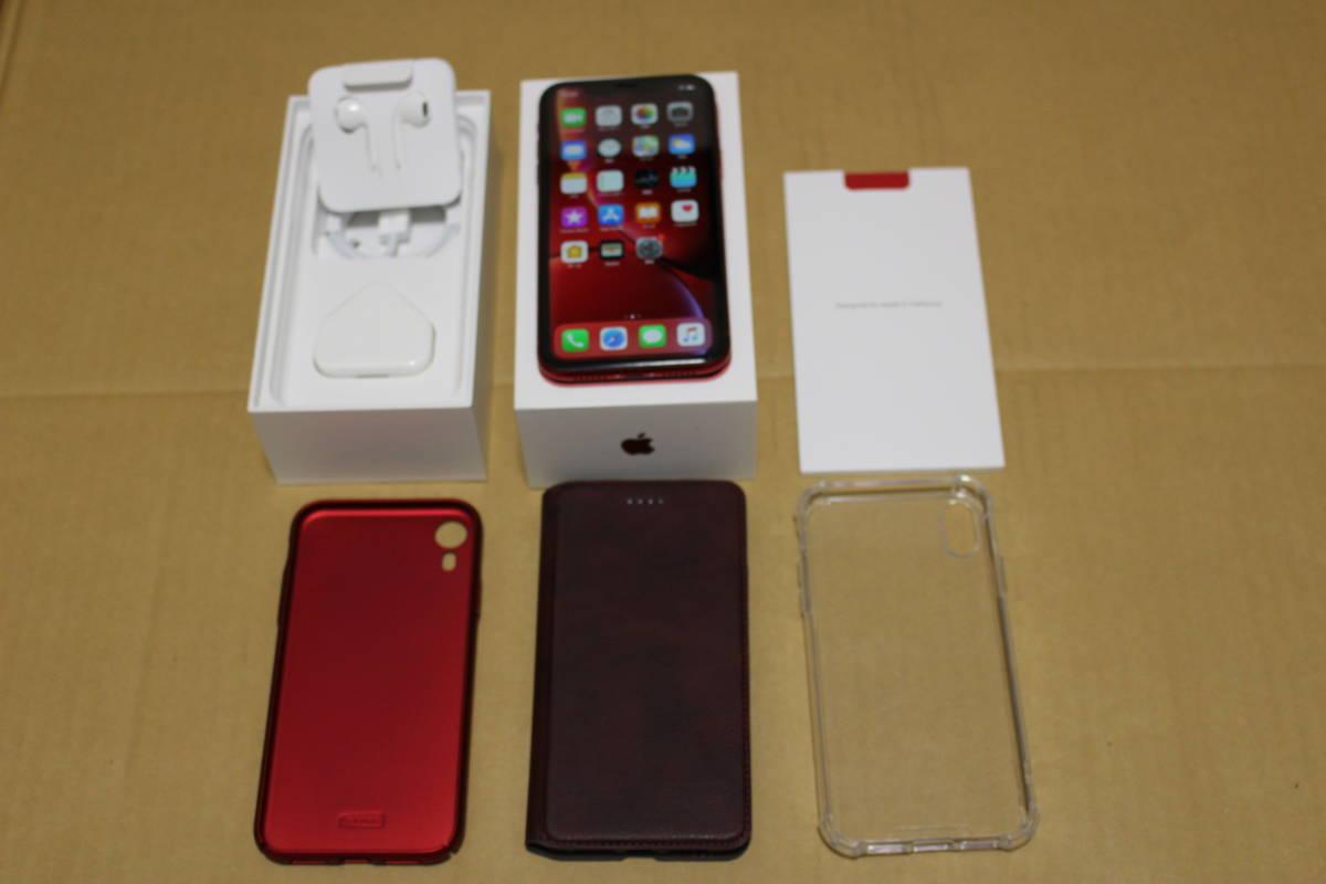 【超美品】香港版/iPhone XR/128G/レッド/Dual SIM/DSDS_画像9