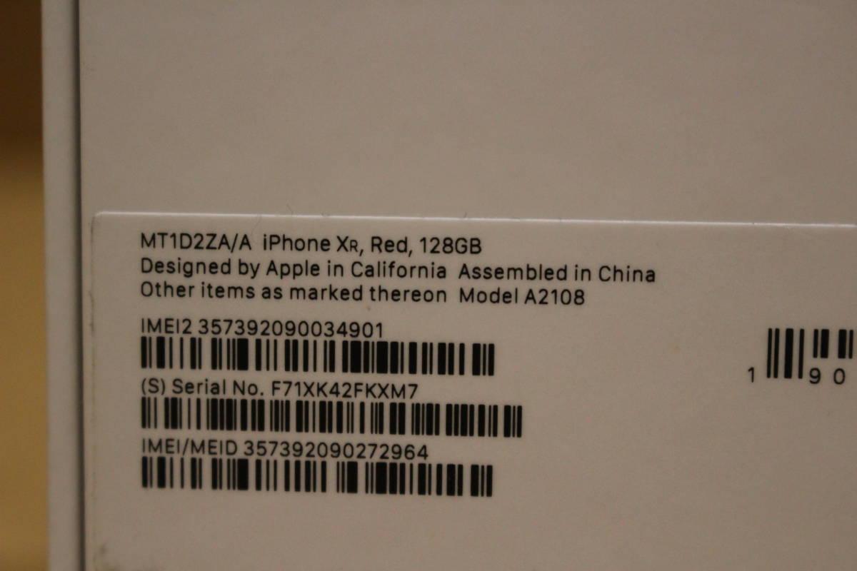 【超美品】香港版/iPhone XR/128G/レッド/Dual SIM/DSDS_画像7