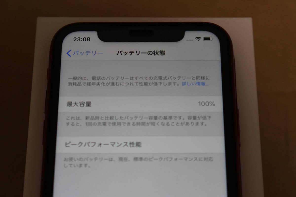 【超美品】香港版/iPhone XR/128G/レッド/Dual SIM/DSDS_画像8