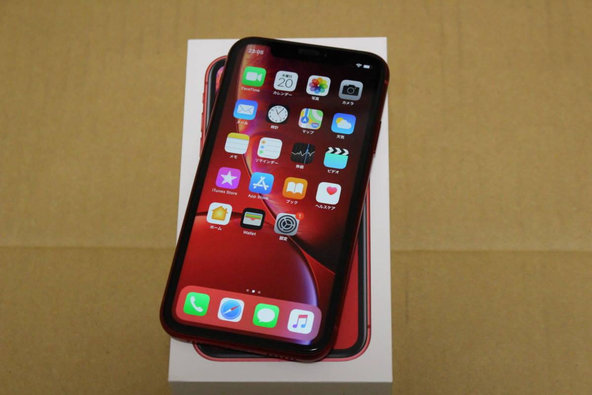 【超美品】香港版/iPhone XR/128G/レッド/Dual SIM/DSDS