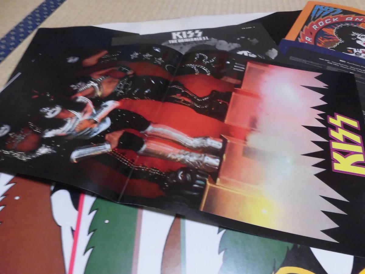 キッス KISS 「続・地獄の全貌」 帯付 ハードロック ヘヴィーメタル フォーク LP _画像5