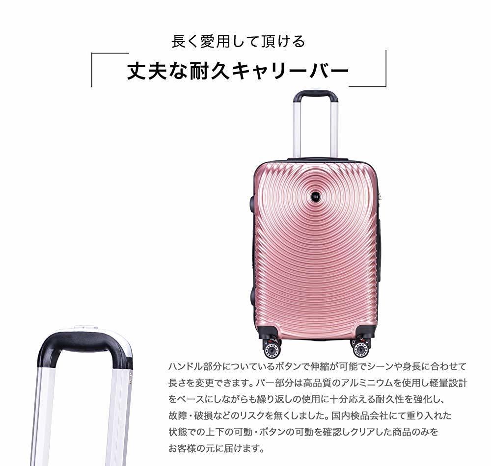 [TTOバリジェリア]TTOvaligeria スーツケース S機内持込 大型軽量 容量拡張 TSAロック搭載 静音 旅行用品 (S ローズゴールド)_画像6
