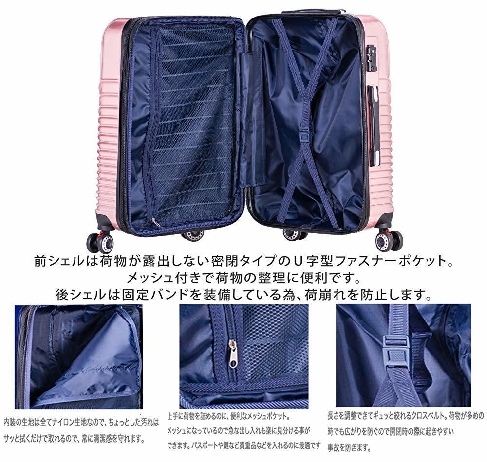 [TTOバリジェリア]TTOvaligeria スーツケース S機内持込 大型軽量 容量拡張 TSAロック搭載 静音 旅行用品 (S ローズゴールド)_画像5
