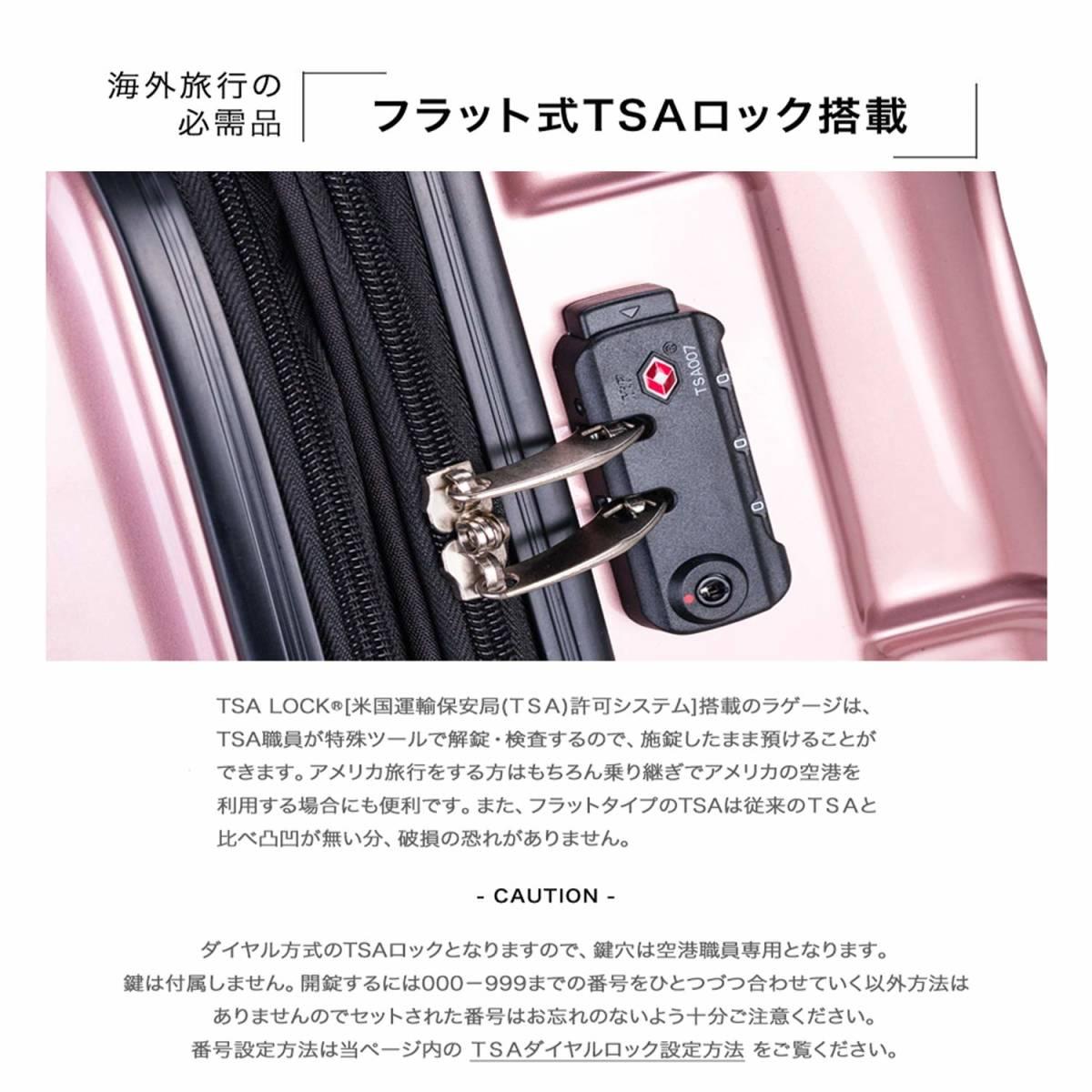 [TTOバリジェリア]TTOvaligeria スーツケース S機内持込 大型軽量 容量拡張 TSAロック搭載 静音 旅行用品 (S ローズゴールド)_画像4