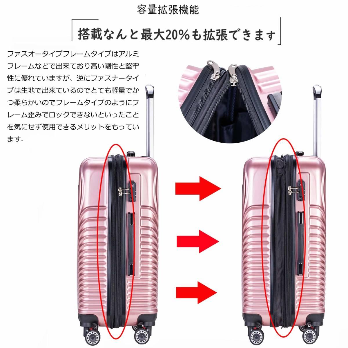 [TTOバリジェリア]TTOvaligeria スーツケース S機内持込 大型軽量 容量拡張 TSAロック搭載 静音 旅行用品 (S ローズゴールド)_画像7