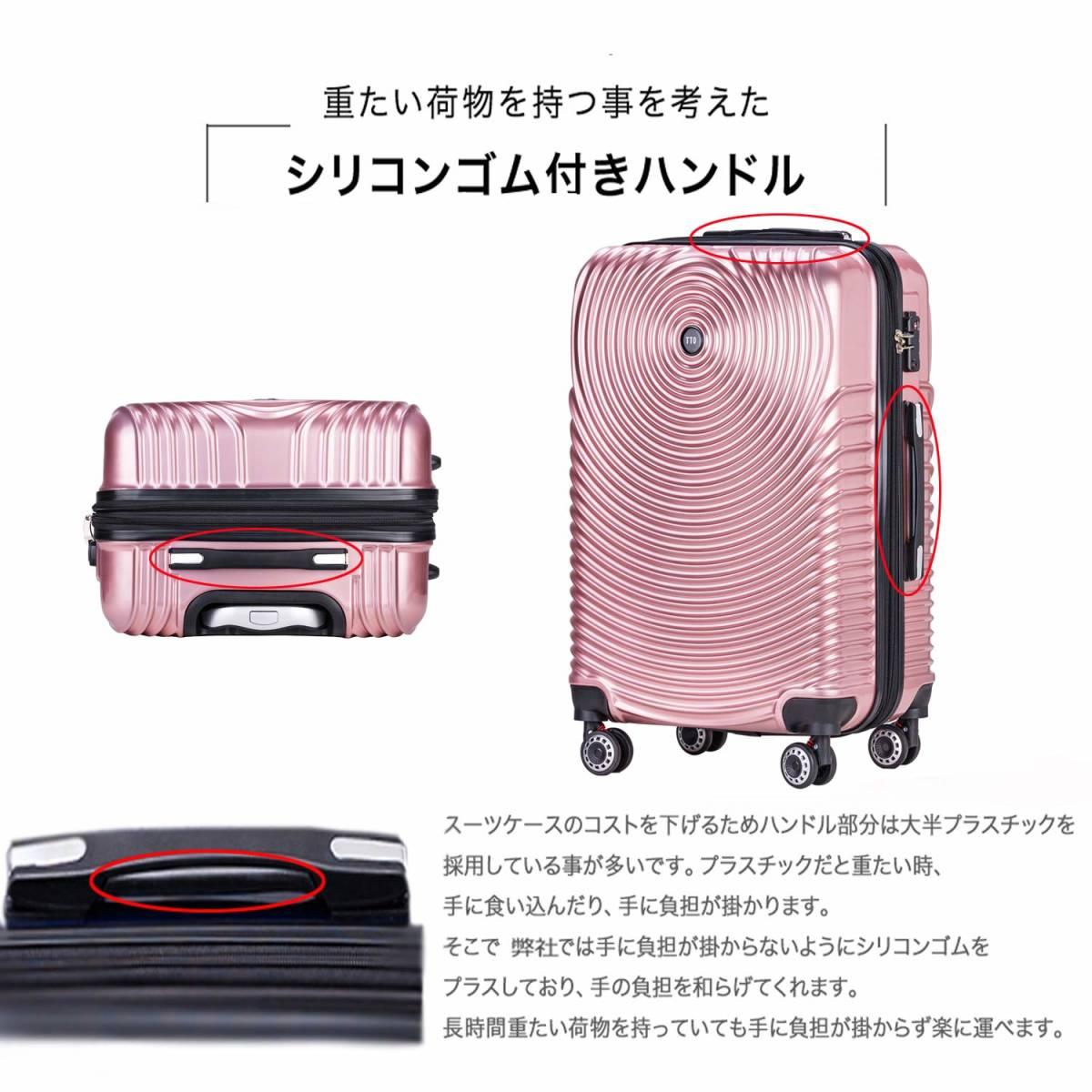 [TTOバリジェリア]TTOvaligeria スーツケース S機内持込 大型軽量 容量拡張 TSAロック搭載 静音 旅行用品 (S ローズゴールド)_画像8