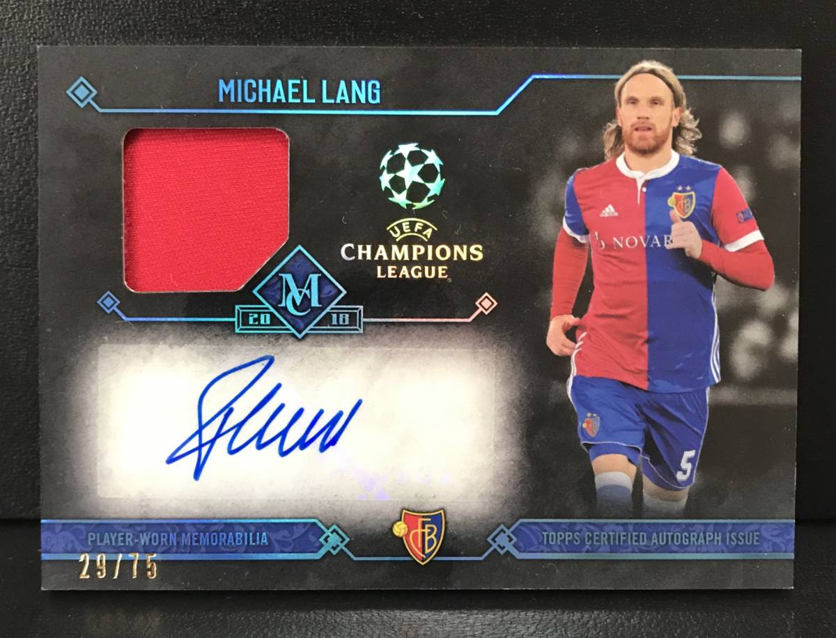 【 Michael Lang 】2017-18 Topps UEFA Champions League Museum Collection Jersey Auto 75枚限定!!直筆サインカード!!FC Basel 1893